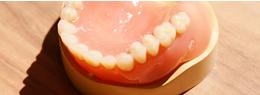入れ歯を検討している