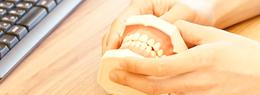 歯並びが悪くて気になる